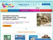 Сайт российского производителя детских развивающих игр и игрушек Десятое Королевство. (Россия, Московская область, Мытищи)