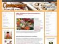 Olesushi.ru — Доставка суши на дом. Заказ суши Колпино, Пушкин, Павловск, Доставка суши бесплатно