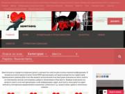 Odintsovolife.ru – Информационно-справочный портал  для жителей Одинцова и множества компаний и предприятий, которые находятся на территории Одинцовского района. (Россия, Московская область, Одинцово)