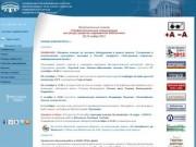 Тверская областная универсальная научная библиотека им. А.М.Горького