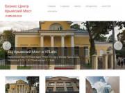 Бизнес Центр Крымский Мост