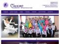 Сайт танцевально-спортивного клуба