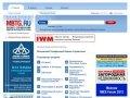 Московский Телефонный Бизнес-Справочник - адреса и телефоны, каталог предприятий и компаний