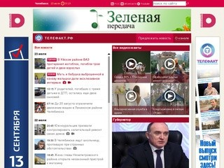 Telefakt.ru