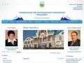 Официальный сайт Бийска (Официальный сайт Муниципального образования город Бийск)
