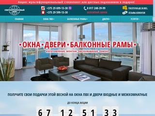 Окна и двери ПВХ (Белоруссия, Минская область, Минск)