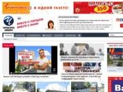 CH-INFORM.RU - Черногорский Информационный Портал - новости, события