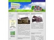 Недвижимость в Рузском районе :: Руза | Дорохово | Тучково | Васильевское | Нестерово