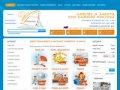 Купить недорого интернет магазин Vlamour -  отзывы и фото, покупки в Москве магазин ВЛамур