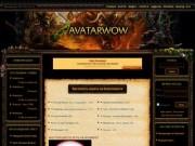 Бесплатный сервер wow cataclysm 4.2 - Avatarwow