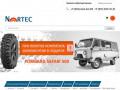 Интернет магазин грузовых шин и шин для спецтехники (Россия, Ленинградская область, Санкт-Петербург)