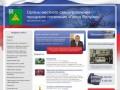 Органы местного самоуправления городского поселения «Город Валуйки»