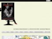 "Салон красоты ""Performance"" (г. Харьков, ул. Маршала Бажанова, 28, тел. +380 (50) 307-35-54)"