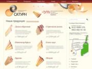 Пиломатериалы в Санкт-Петербурге от производителя