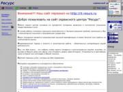 История города Острогожска от основания до конца XVII века