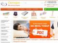 Ортопедический салон и Интернет-магазин Ортодок - ортопедические изделия купить