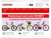 Велосипедный магазин АРДИС, продажа велосипедов, комплектующих к ним, веломастерская (Украина, Киевская область, Киев)