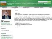 Главная | Администрация Лазаревского сельского муниципального образования Республики Калмыкия