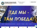 КГиМС Колледж государственной и муниципальной службы. Филиал в г. Ульяновск