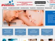 ЦДА - центр диагностики аллергии г.Нальчик