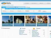 «Жилой СЕКТОР» - портал недвижимости