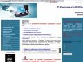 """ІT Компания """"ProffіSEO"""" (Крымск)  - cоздание и поддержка сайтов, обслуживание оргтехники, монтаж сетей (в т.ч. Wі-Fі), создание системы информационной безопасности"""