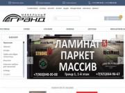 Продажа российской и импортной мебели и сопутствующих товаров (Россия, Московская область, Химки)