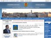 Chernivtsy.eu