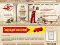 ОДО «Интерьерстрой» - отделочные работы и материалы (Белоруссия, Минская область, Минск)