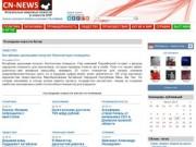 Cn-news.ru