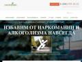 Реабилитационный центр. (Россия, Московская область, Москва)