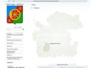 Администрация МО «Няндомский муниципальный район»