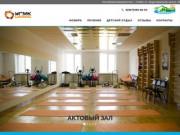 Санаторий профилакторий Здравница Зауралья г.Сибай