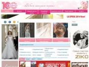 Свадьба в Минске | Свадьба в Беларуси | Свадебный портал