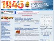 Nrnews.ru