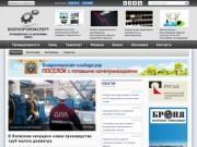 Новости Волгограда