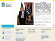 Tsgrad-adm.ru