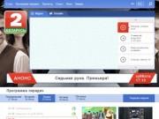 Belarus2.by