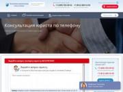 "Салон цветов ""Santana"" (Россия, Башкортостан, Уфа)"