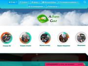 Компания «GasAutoService» Черкассы предлагает услуги по установке ГБО 4 поколения, 2 поколения. Компания «ГазАвтоСервис» гарантирует лучшие цены на установку газобаллонного оборудования с отличным качеством выполняемых работ. (Украина, Черкасская область, Черкассы)