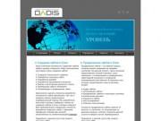 """""""Дадис"""" - Создание и продвижение сайтов в Сочи"""