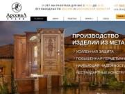 Предлагаем заказать металлические двери. Выезд замерщика бесплатно. (Россия, Нижегородская область, Нижний Новгород)