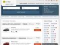 KiwiTaxi - система поиска и бронирования автомобильных трансферов в Зарайске