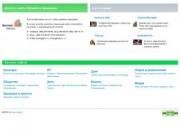 CityFoods.ru - элистинский интернет-супермаркет и служба доставки