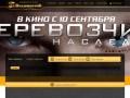 Vladivostokino.ru — Кинотеатр Владивосток | vladivostok