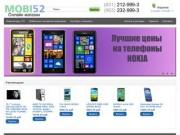 """Онлайн-маркет электроники """"Mobi52"""" - смартфоны, компьютеры (Нижегородская область, г. Кстово, пл. Ленина, д.3, телефон: (831) 212-999-3)"""