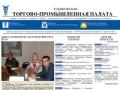 Торгово-промышленная палата Ульяновской области