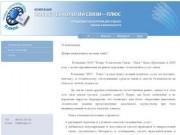 Средства связи и систем безопасности поставка, монтаж, техническое обслуживание г. Крымск
