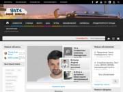 Ялтинская социальная сеть.Информационно-развлекательный портал (Россия, Крым, Ялта)