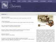 Библиотека исторических знаний